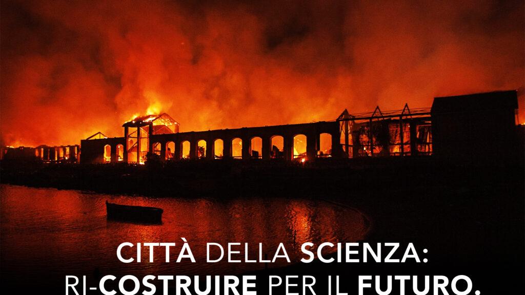 Tavola Rotonda: Città della Scienza: RI-COSTRUIRE per il FUTURO.